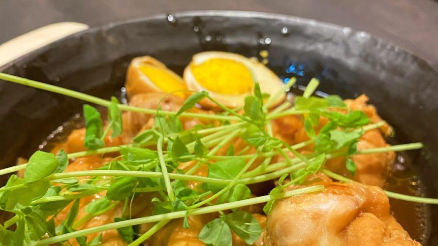 味ぽんと水1:1でカンタンおいしい!『鶏のさっぱり煮』が想像以上に美味い。