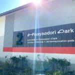 日本最大級のPark-PFI事業「レイヤード ヒサヤオオドオリパークby三井不動産」に行って来ました
