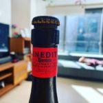 ビール界のドンペリ「イネディット(INEDIT)」を飲んでみました。